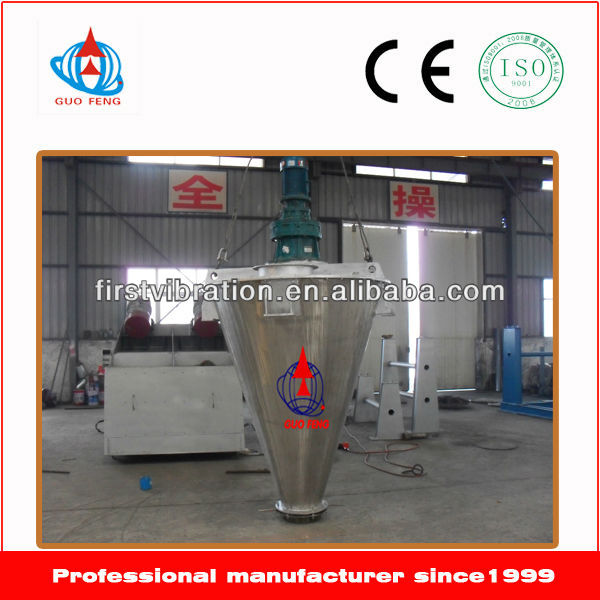 Twin vertical continuous screw mixer