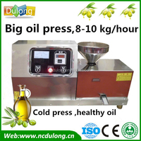 Famous brand high quality coconut sunflower rice bran oil making machine