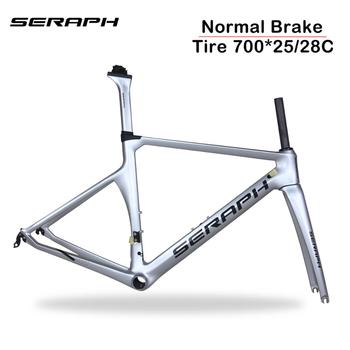Chinese Brand SERAPH Light & Strong Aero Road Bike Frame T800 Carbon Frame Road Bicycle With Di2 Compatible Hidden Cable Design