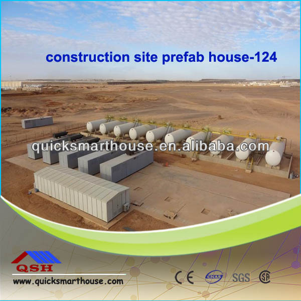 Cheap construction site container house
