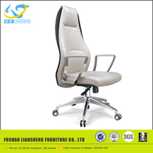 white high back connecting fixed armrest leather Swivel Chair LS439