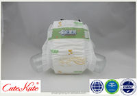 disposable soft cotton baby diapers supplier