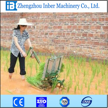 Professional Rice Seeder Machinery Planter