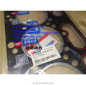 original parts for yuchai YC6J125Z-T22 ngine -cylinder head gasket B3000-1003011B