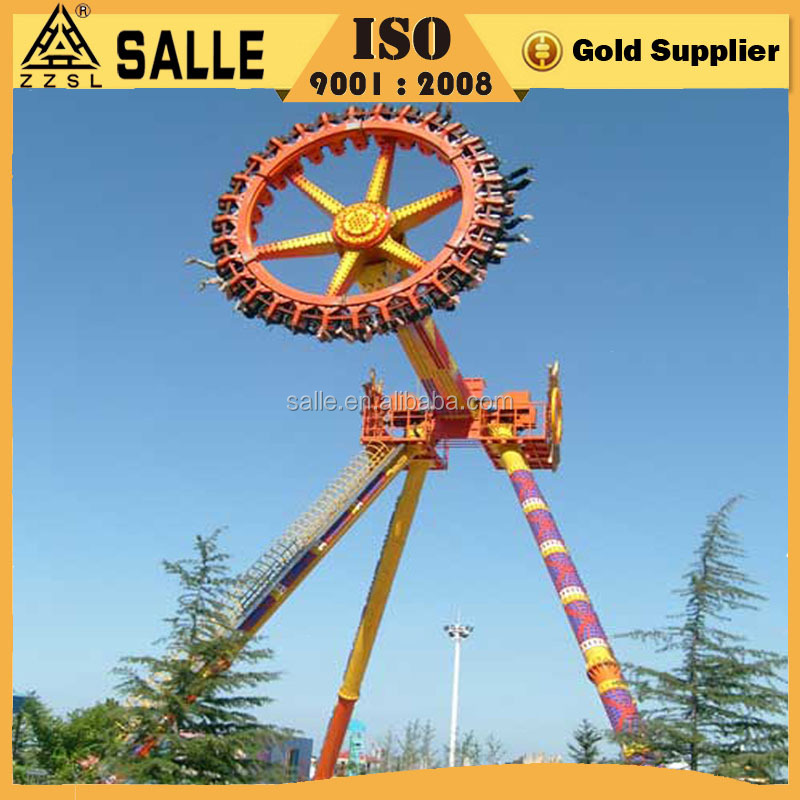 Family Happy LED Lamp Decoration Amusement Rides for Kids Giant Frisbee Rides Kids Mini Size Pendulum