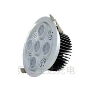 Newest Released Led Ceiling Light For