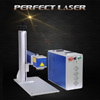 stainless steel laser engraving machine fibermark laser engraver printer