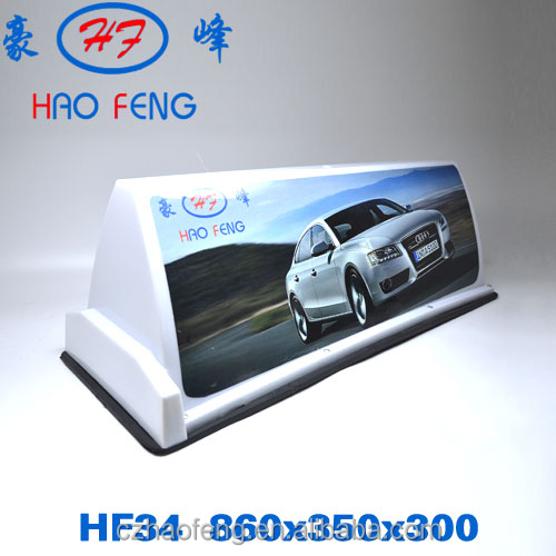 HF34 taxi light Universal car roof advertising usage led taxi top advertising made in china