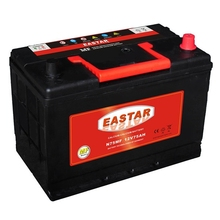MF car battery price 12v 75ah 80d26l dry charged auto battery, starting automotive storage rechargeable battery for tractor