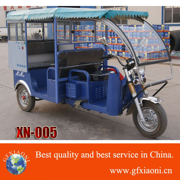 4 passengers three wheel tricycle electric for passenger with good price