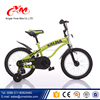 CE customized top quality 14 inch children bicycle/kids bmx bicycle price for kid
