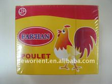 Chicken Seasoning Cube Bouillion Cube Halal