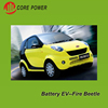 150km Yellow Electric Car Cheap Vehicle China Automobile for Sale