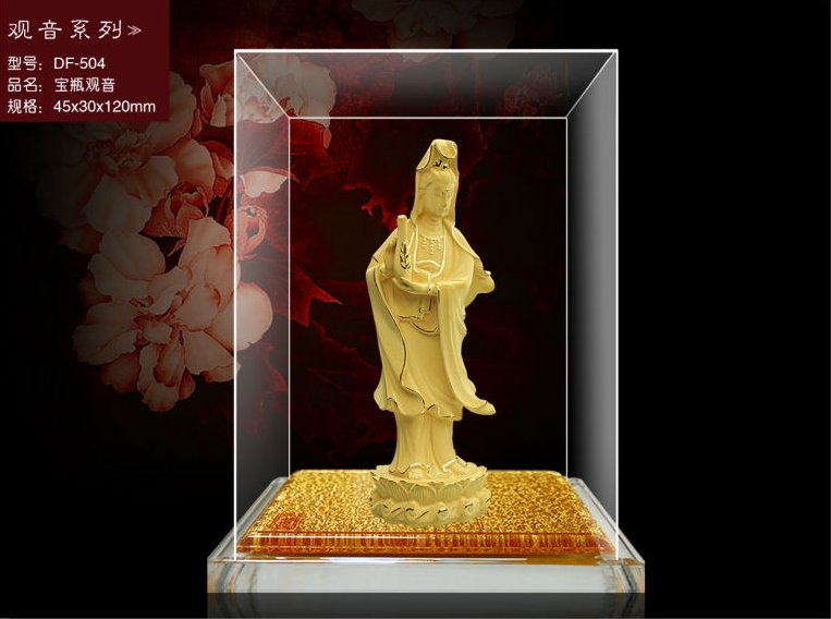 Hot Sale New Product 24K Gold Plated gift Aquarius Guan Yin Buddha statue in display box WS336-DF504