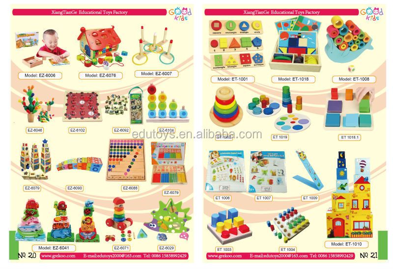 Wooden Toys Catalog : Wholesale children kids toys block popular and colorful