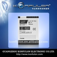 BL-4D Battery for Nokia N97 Mini