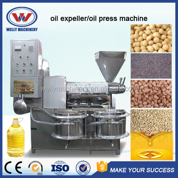Automatic commercial screw palm oil press machine buy for Food bar press machine