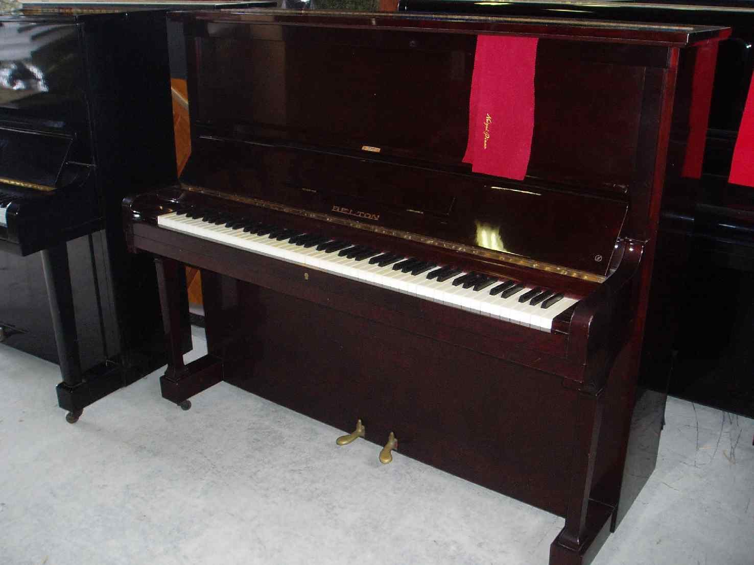 Japanese Used Piano APOLLO upright piano
