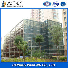 DaYang Vertical-Horizontal mechanical auto parking system with 2-15floors