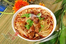 oem instant chinese hot spicy noodles