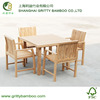 Outdoor Square Bamboo Garden Furniture Set