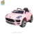 WDHL1518 Selling Baby Toy, With Music And Light, Double Door Open, Four Wheel Suspension Fashion Usb Car