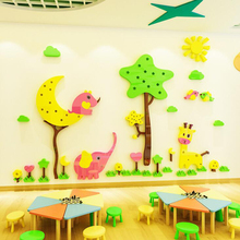 Kids room wall decor cartoon acrylic 3d stickers