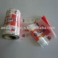 PP noodle packaging film
