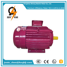 2.2kw 3hp 6 poles factory price small three phase ac electric motor