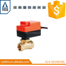 SR207 DN15-25 BSP 1/2'' 3/4'' 1'' mini electric motor forged brass ball valve