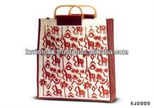 new style resuable folding Jute shopping bag with padded handle