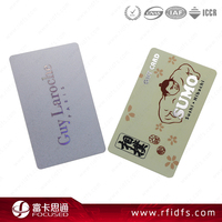 customized silver stamping VIP membership rfid card