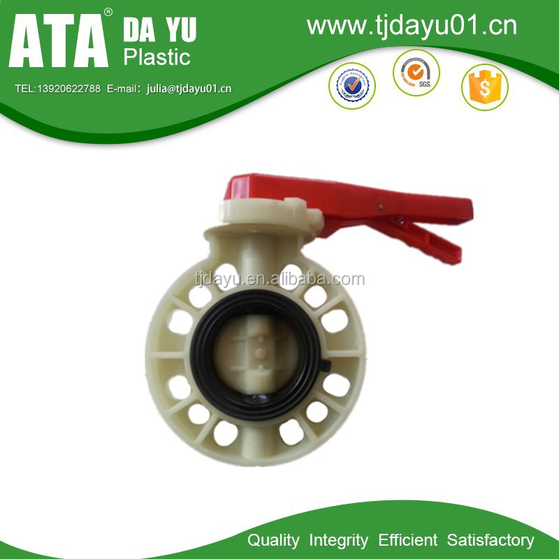 2015 NEW top quality factory cheap price PP/FRPP polypropylene butterfly valve manual water type