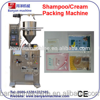 2015 hot sale!!! facial cream Packing Machine made in china/0086--13761232185