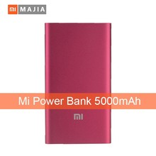Factory price ultral slim high quality 5000 mah original wireless <strong>portable</strong> power bank for smart phone