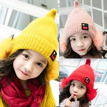 Wholesale Winter Warm Star Ball Knit Red pink Blue Yellow Black Pure Color Cap Ear Warmer Rabbit Ears Hats