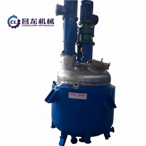 Steam heating reactor chemical tank/double jacketed mixing tank