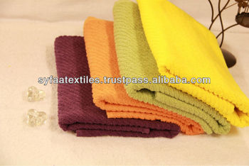 Multi Color Diagnol Rib Towel Set