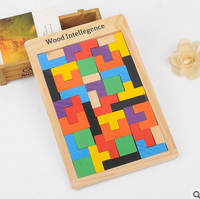 Kids Puzzles Wooden Toys Tangram Jigsaw