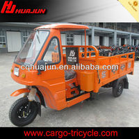 HUJU 150cc passenger three wheel bicycle / chinese three wheel motorcycle / three wheel motor bike for sale