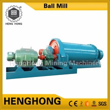 Henghong ball mill plans for sale , mining machinery ball mill