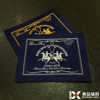wholesale woven label for garment private label clothing/jeans