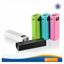 AWC902 Low Price Advertising Gift 2200mAh 2600mAh Led Power Bank Portable Samsung Mobile Charger 18650 Charger