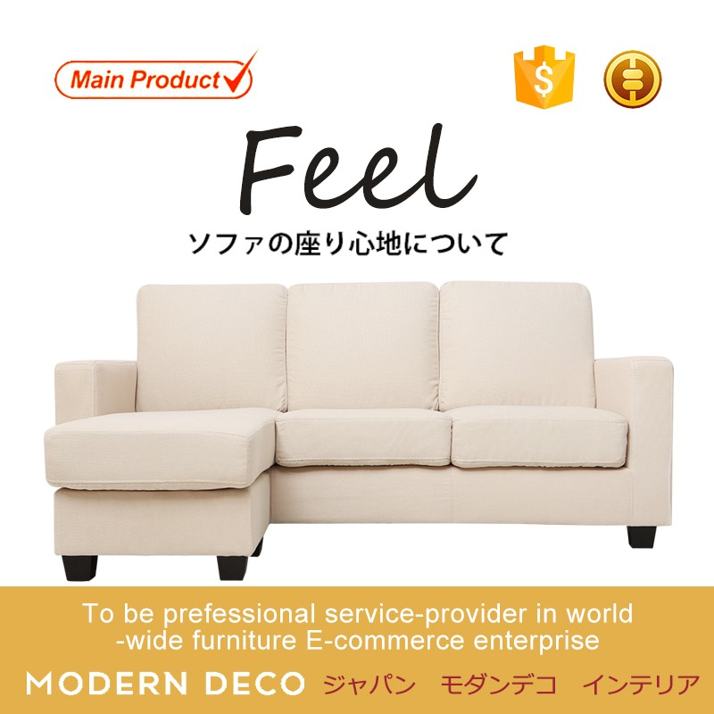 Classic optional comfort fabric sectional modern set sofa