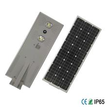 50w all in one integrated solar street light for outdoor lighting