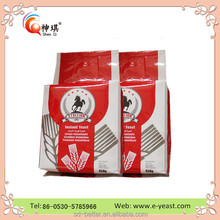 Instant yeast active dry best price in various vacuum packing
