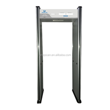 Multi-zones Walk through metal detector UB500 Security Metal / Weapons Detection for airport