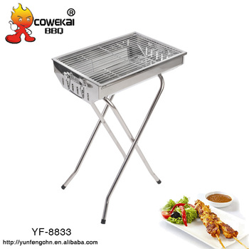 Simple folding bbq grill for picnic