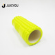 Custom printed Cheap EVA+PVC/ABS Pilates Foam Roller 34x14cm EVA Yoga Sports