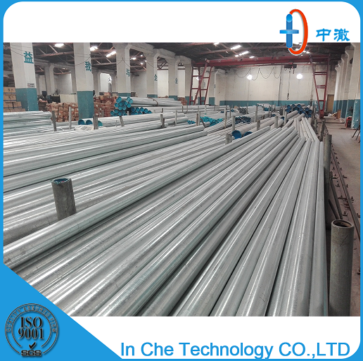 Building water supply lined plastic steel pipe, antibacterial Technology